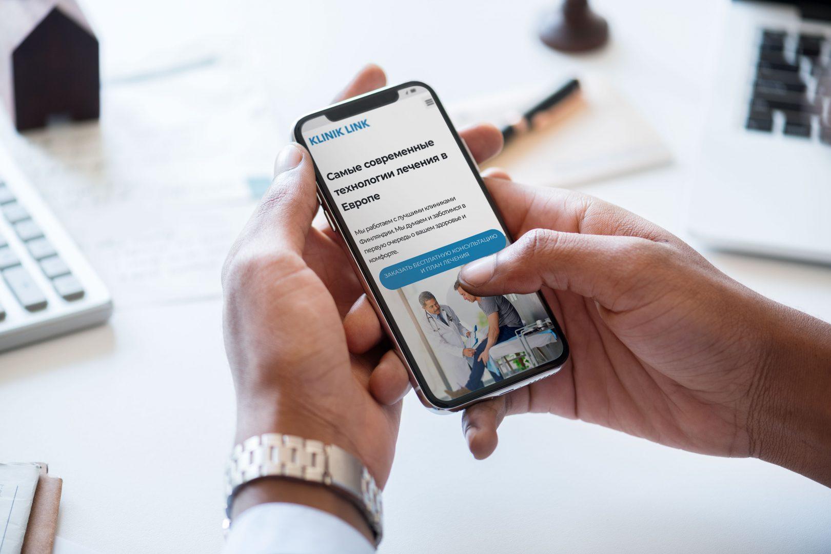 Klinik Link -sivusto mobiililaitteella katsottuna
