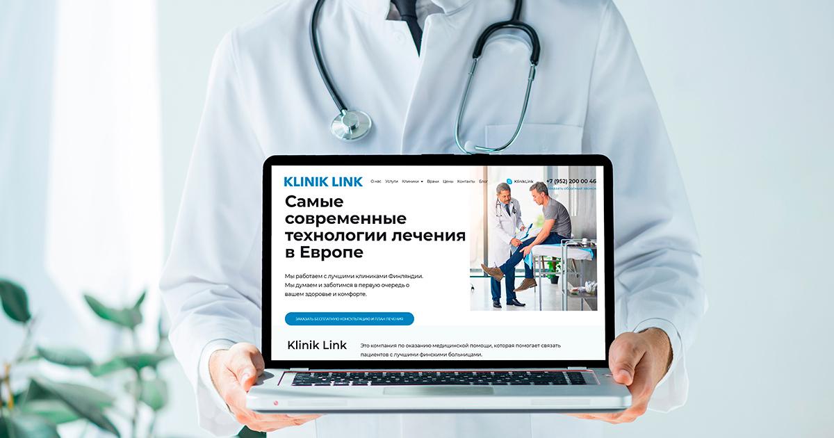 Kuvassa lääkärillä on Klinik Linkin sivusto auki