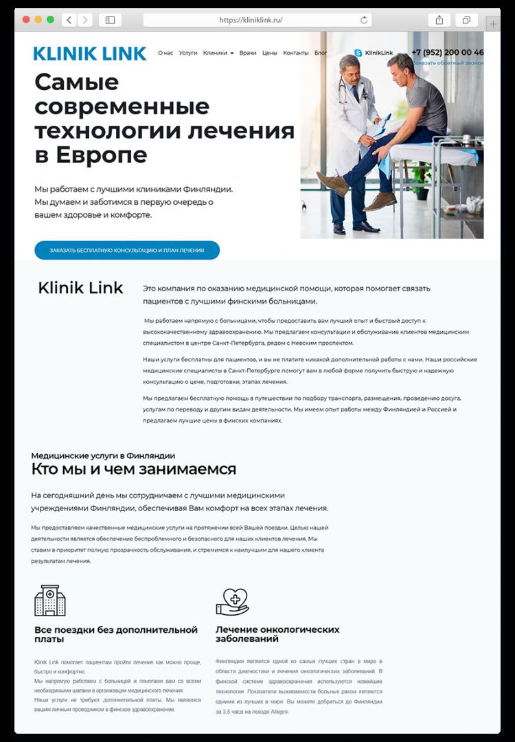 Klinik link